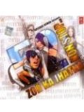 Latest Music MP3 & Audio CD from India