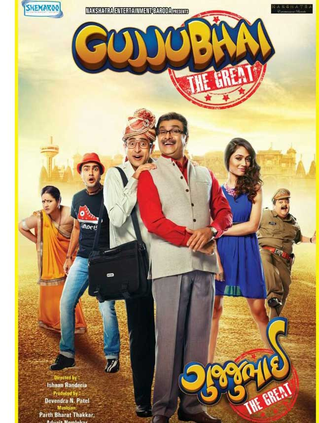 Stream Gujjubhai The Great Movie Online Free in english ...