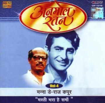 Anmol Ratan - Manna Dey - Vol 4 - Audio CD