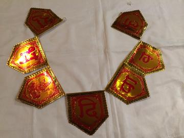 Handmade Subh Diwali Door Decor Banner