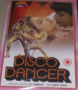 Disco Dancer (DVD, 2005)