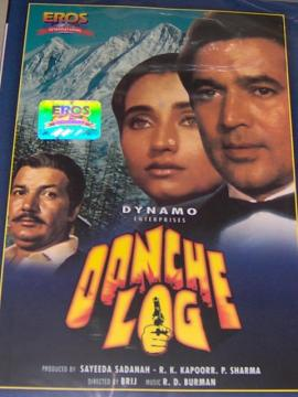Oonche Log (DVD, 2000)