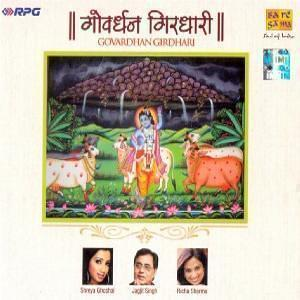 Govardhan Girdhari Devotional CD Jagjit Singh, Shreya Ghoshal