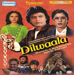 Dilwala - (Love Story) bollywood dvd with english subtitles