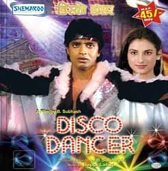 Disco Dancer - (Love Story)bollywood dvd with english subtitles