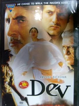 Dev - DVD (Romance/Action)