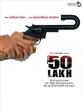 50 Lakh - DVD (Action/Thriller)