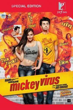 Mickey Virus 2013, Hindi Movie DVD