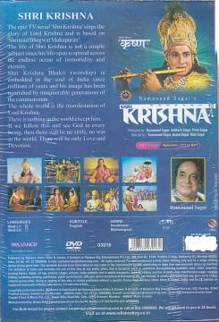 Shri Krishna by Ramanand Sagar Set Two