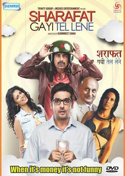 Sharafat Gayi Tel Lene - Comedy Hindi Movie DVD