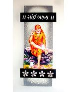 Shirdi Sai baba Wall Decor Key Holder