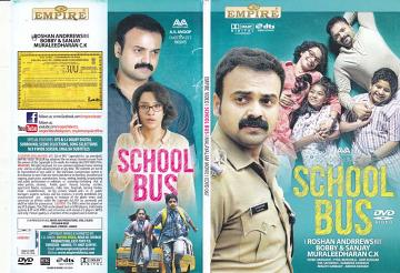 School Bus Malayalam Movie DVD