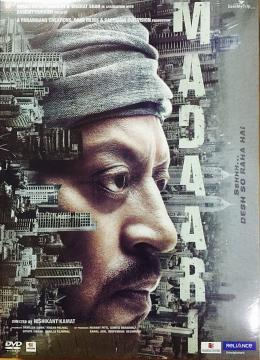 Madaari 2016 Thriller Hindi Movie DVD