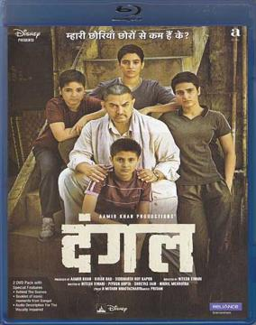 Dangal Hindi Blu Ray - Aamir Khan Latest Superhit Bollywood Film