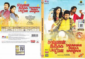 Saravanan Irukka Bayamaen Tamil DVD (PAL All Regions)