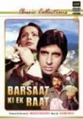 BARSAAT KE EK RAAT DVD (Action/Romance)