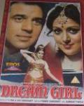 Dream Girl (DVD, 2000)