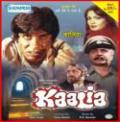 Kaalia (Action,Suspense) DvD with english subtitles