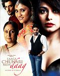 Laaga Chunari Mein Daag DVD (with english subtitles)