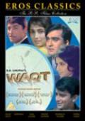 Waqt-Sunil Dutt DvD with english subtitles