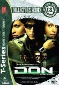 Don (New) (2007)Collectors Choice  with engish subtitles