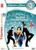 Mujhse Shaadi Karogi (2004) Bollywood DVD with english subtitles