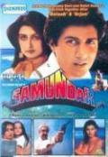Samundar (1986) bollywood dvd with english subtitles
