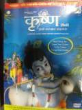 Krishna - Kids Hindi Animation DVD