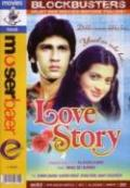 Love Story dvd (1981) bollywood dvd with english subtitles