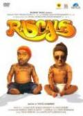 Rascals (2011) bollywood dvd with english subtitles