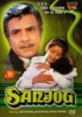 Sanjog(1985) bollywood DVDwith english subtitles