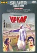 Upkar (1967)(Family   DvD with english subtitles