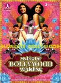 My Big Fat BOLLYWOOD Wedding [Set of 3 ACD]