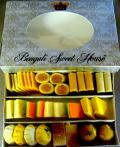 BSH Assorted Indian  Sweets Value Box, 2 Pound