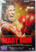 Mary Kom 2014 Priyanka Chopra - DVD