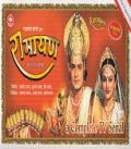 Ramayan Hindi Tv Serial DVD