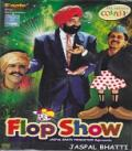 Flop Show indian Hindi Tv Series DVD