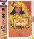 Vishnupuran Hindi DVD Set With English Subtitles
