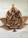 "Antique Large Devi Saraswati Copper Wall Hanging 16"" * 15"""