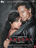 Baaghi Hindi Movie DVD